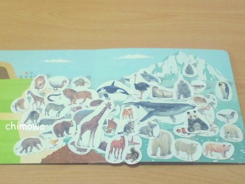こどもちゃれんじぷち3月号動物シール図鑑 我が子の貼り方