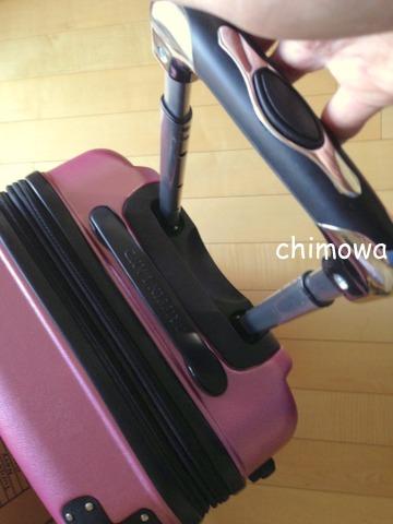 レンタルスーツケース(キャリーバッグ) 持ち手(キャリーバー)の画像