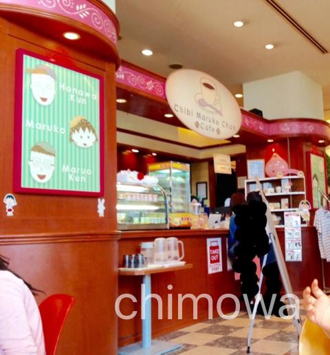 フジテレビちびまる子ちゃんカフェカウンターの画像