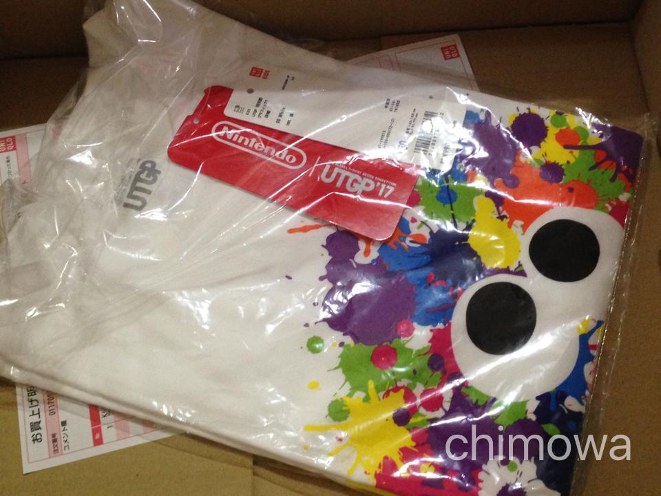 ユニクロのオンラインストアから届いたTシャツとお届け明細の画像