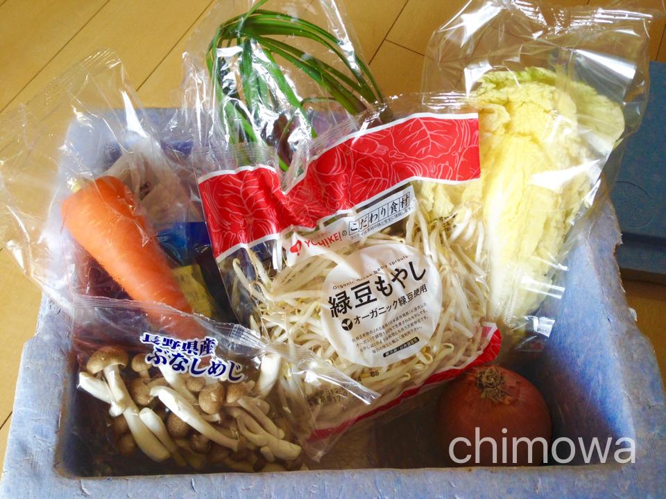 夕食食材宅配サービス ヨシケイで届いた発泡スチロールを開けたところの写真(食材の画像)