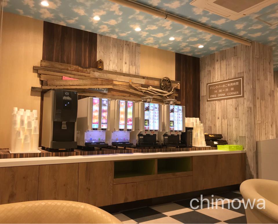 ラ・ジェント・ホテル東京ベイ 飲み放題ソフトドリンクバーの写真