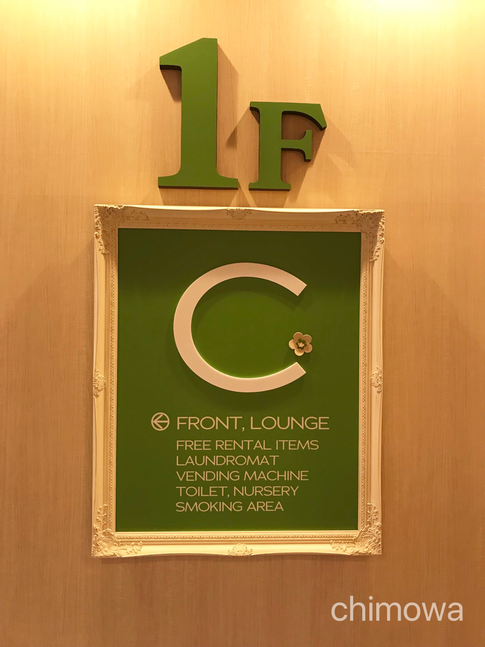 ラ・ジェント・ホテル東京ベイ エレベーター前の階数・棟の表示(1階C棟)の写真