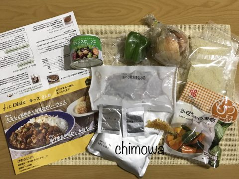 キット オイシックスの食材と説明書の写真