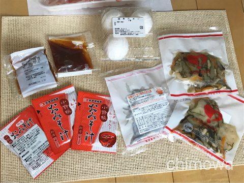ヨシケイクイックダイニングコースの調理済みやタレ、味噌汁など時短食材の写真