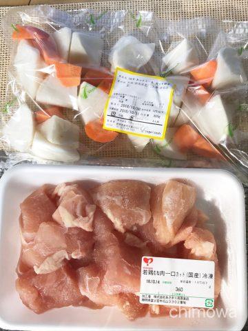 カットミール調理用食材のうちカット済みの人参・大根・鶏肉の写真