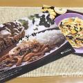 ヨシケイカタログ『ラビュ』2018年10月8日号と最新10月29日号の写真
