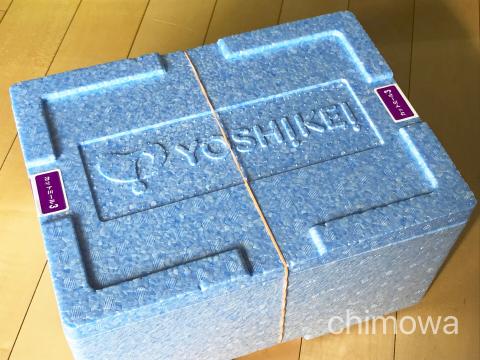 ヨシケイ「カットミール」配達用水色の発泡スチロール箱開封前の写真
