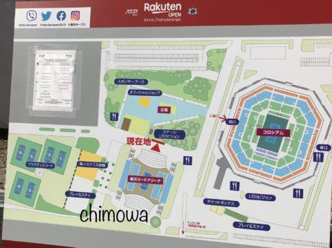 有明テニスの森にあった楽天オープン会場内案内図