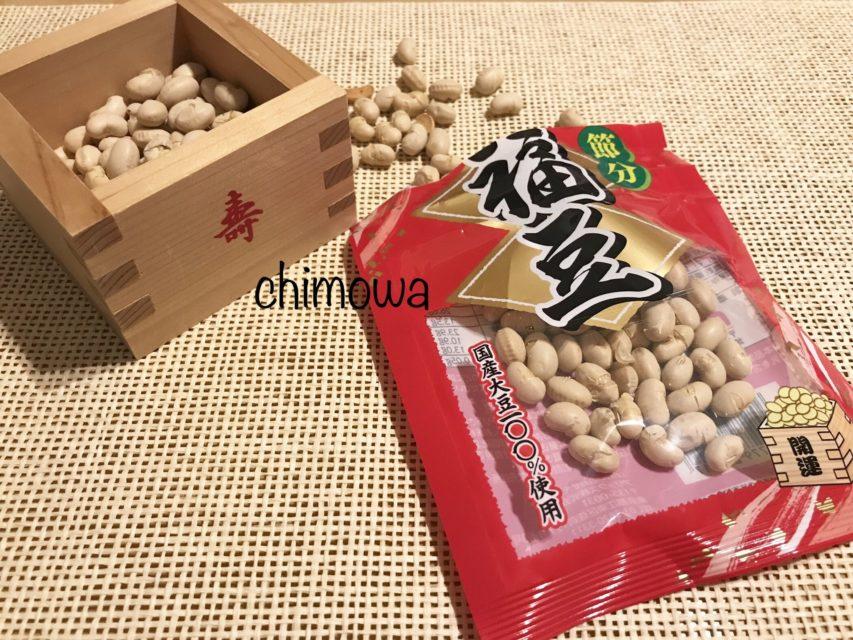 枡とおうちコープで買った節分用福豆の写真